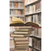 Книги, учебники фото