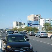 Реклама на билбордах в актау 27 мкр фото