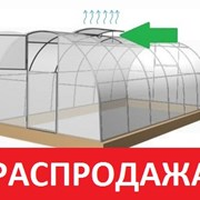 Теплица Сибирская 40Ц-0,67 10 м, оцинкованная труба 40*20, шаг 1м + форточка Автоинтеллект фото