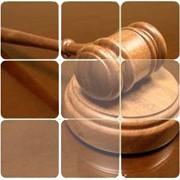 Консультации по вопросам создания, реорганизации и ликвидации юридических лиц (коммерческих и некоммерческих организаций) фото