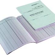 Печать бланков, табели, амбарные книги фото