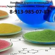 фото предложения ID 17056584