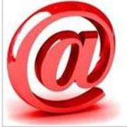 фото предложения ID 6297111