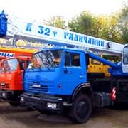 Аренда/Услуги Автокрана КАМАЗ 32т  фото