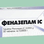 Субстанции фармацевтические феназепам, гидазепам, амиксин, транквилар, клофелин, прозерин, клоназепам фото