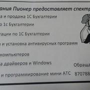 Ремонт компьютеров обслуживание техники фото