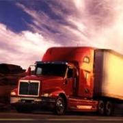 Доставка сборных грузов по территории России