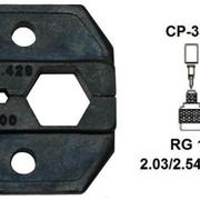 Pro`skit CP-336DK5 Насадка для обжима CP-371 (RG11,174) фото