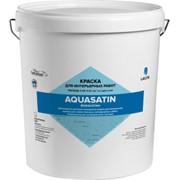 Шелковисто-матовая водно-дисперсионная краска AQUASATIN база P степень блеска 7 Аквасатин (База А) (Soframap) фото