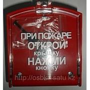 Извищатель ИПР-3СУ фото