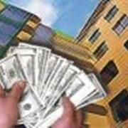 Оценка для целей получения ипотечного кредита фото