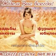 Restaurantul DIVA Banquet House фото