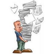 Доставка выписок и документов фото