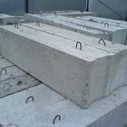 Фундаментные блоки ФБС 6.6.3т фото