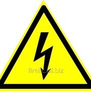 W 08 Опасность поражения электрическим током фото
