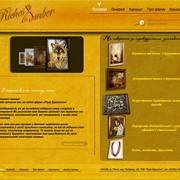 Дизайн макету сайту фото