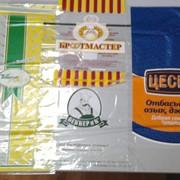 Упаковка для хлеба и хлебобулочных изделий фото