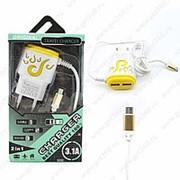 Сетевое Зарядное Устройство Travel Charger Micro USB+2 USB Yellow (Желтый) фото