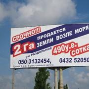 Билборды фото