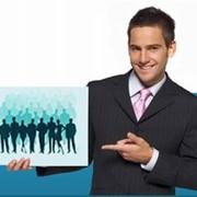 Аутсорсинг и лизинг персонала фото