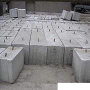 Блоки фундаментные ФБС-24-4-6 фото
