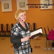 Тамада Гомель отзывы 689 40 24 vel. фото