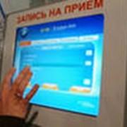 Электронная регистратура фото