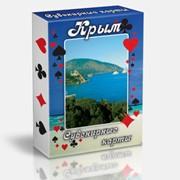 Сувенирные карты Крыма фото