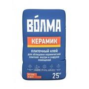 Клей для плитки Керамик Волма 25 кг фото
