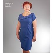 Платье П178 фото