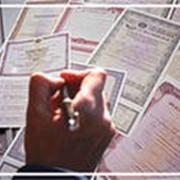 Контроль документов фото