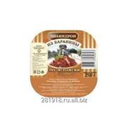 Чилиндрон из баранины по-испански в ламистерной упаковке фото