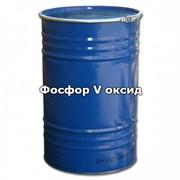 Фосфор V оксид, квалификация: ч / фасовка: 0,7 фото