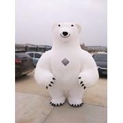 Ростовой костюм белого медведя 2,8 метра