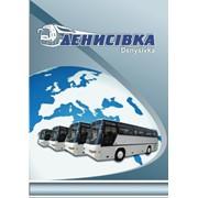 Міжнародні перевезення фото