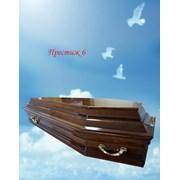 """Гроб из массива сосны """"Престиж 6"""" фото"""