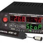 Стационарные измерители температуры фото