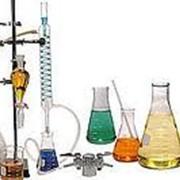 Химия органическая фото