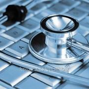 Лікування вірусів, установка антивіруса в Бучі, Ірпені, Гостомелі фото