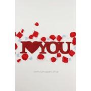 """Декор-надпись """"I love YOU"""" блёстки/красный фото"""