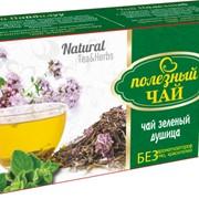 С ДУШИЦЕЙ (зеленый) Полезный чай 25ф/п * 2г фото