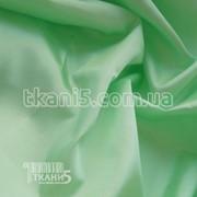 Ткань Тафта подкладочная (светло-салатовый) 3450 фото