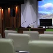 Аренда конференц залов фото