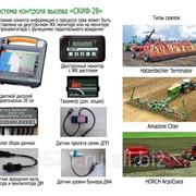 Система контроля высева СКИФ-26/28 фото