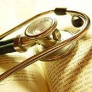 Консультация врача психиатра-нарколога фото
