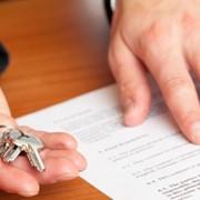 Регистрации права собственности на объекты недвижимости фото
