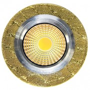 Светодиоды точечные LED QX8-W256 ROUND 3W 5000K фото