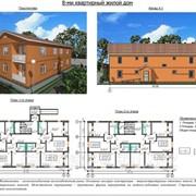 Комплект панелей для строительства 8 квартирного жилого дома фото