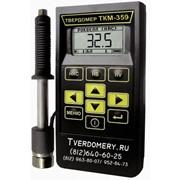 Твердомер ткм-359М динамический портативный фото