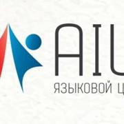 Эффективные курсы английского языка в мини группах в Астане